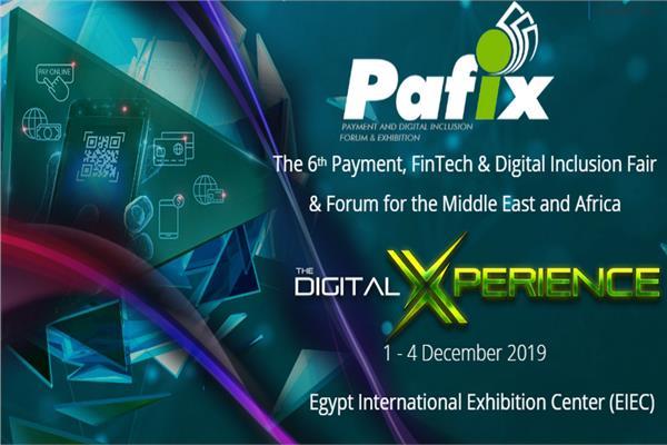 معرض ومؤتمر التكنولوجيا المالية والشمول الرقمي «PAFIX»