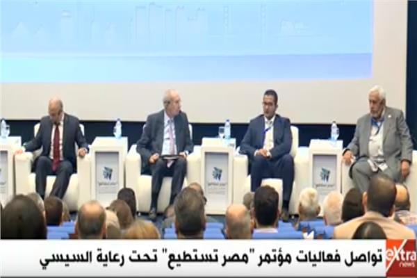 تواصل فعاليات «مؤتمر مصر تستطيع » برعاية الرئيس السيسي