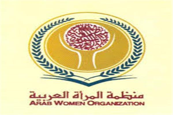 منظمة المراة العربية