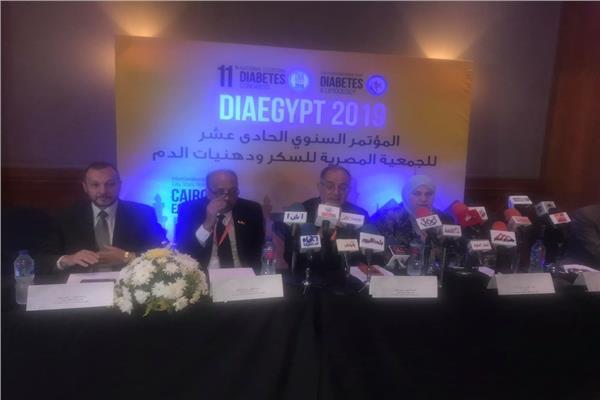 المصرية للسكر ودهنيات الدم تعلن عن أدوية جديدة في انتظار الإجازة