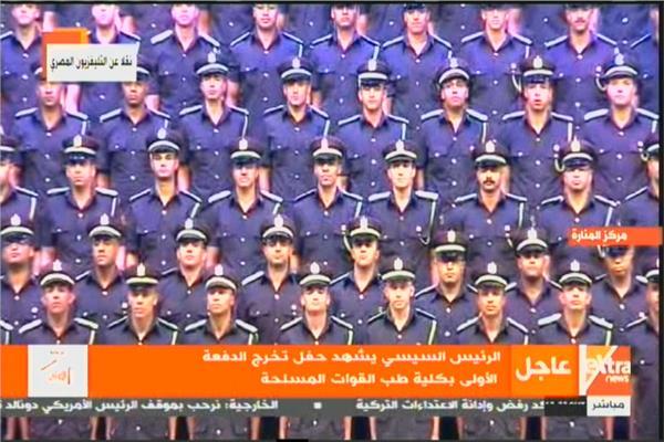 طلاب الدفعة الأولى طب بالقوات المسلحة دفعة المشير محمد الجمسي يؤدون قسم الولاء