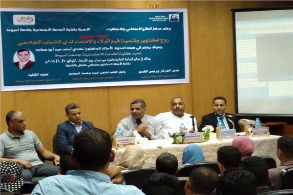 د. طارق الجمال رئيس جامعة أسيوط