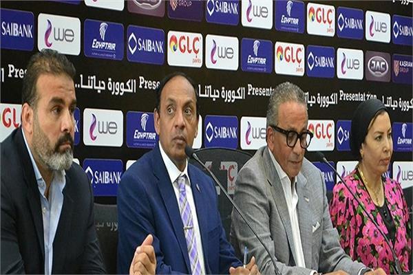 عمرو الجنايني وأعضاء اتحاد الكرة
