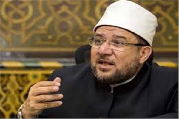 وزير الأوقاف الدكتور محمد مختار
