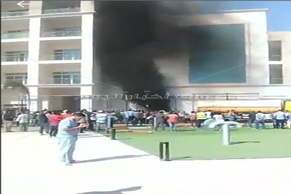 إختناق 9 عمال في حريق بقرية سياحية بالسخنة