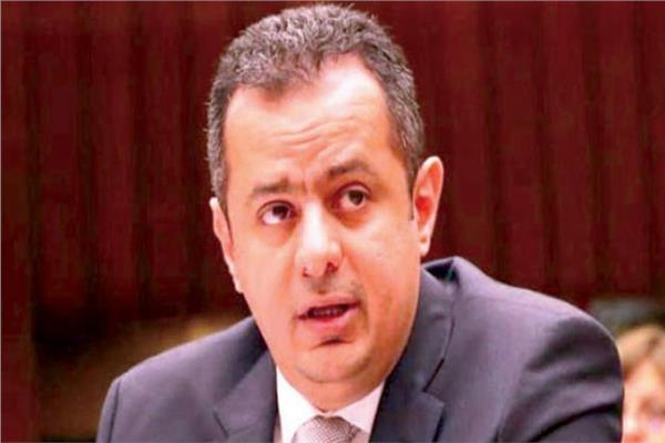 رئيس الوزراء اليمني معين عبدالملك