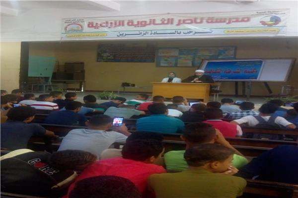 حرب الشائعات ندوةلخريجي الأزهر والشرطة بمدرسة ناصر الزراعية بدمنهور