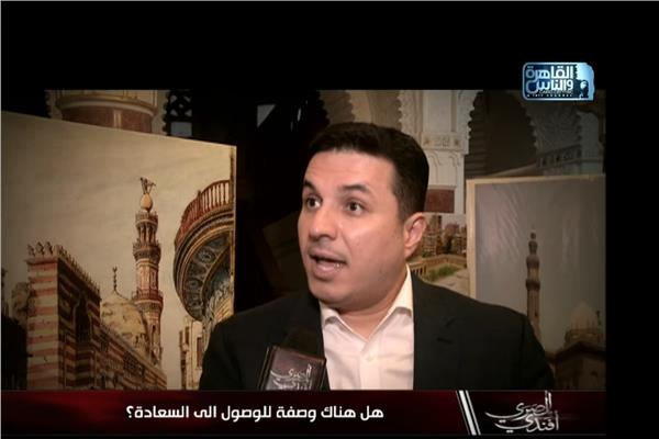 الدكتور أحمد عمارة استشاري الصحة النفسية بالطاقة الحيوية