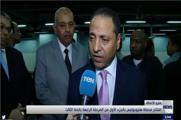 اللواء عصام والي رئيس الهيئة القومية للأنفاق