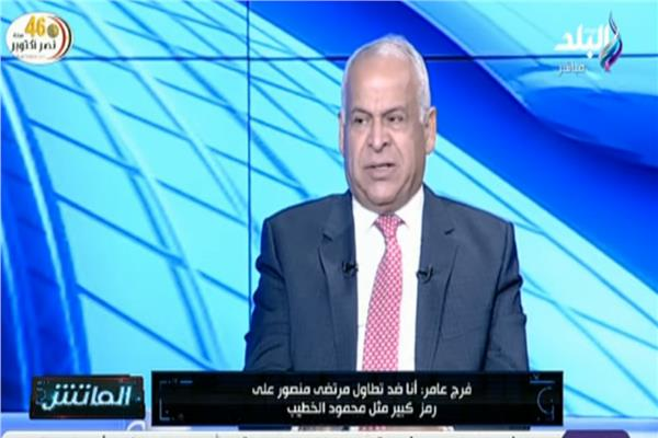 المهندس محمد فرج عامر رئيس نادي سموحة