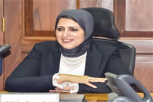 دكتورة هالة زايد وزيرة الصحة والسكان