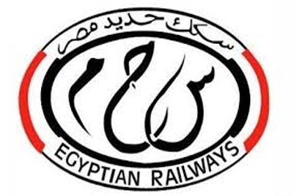 الهيئه القوميه لسكك حديد مصر