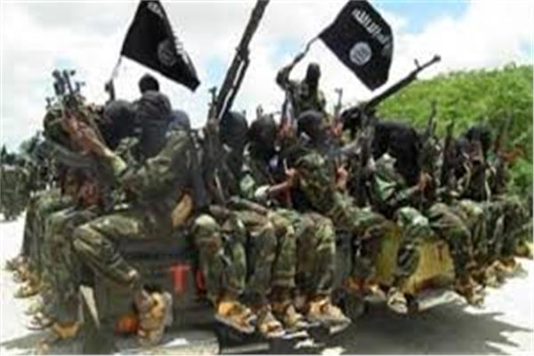 الجمعات الإرهابية