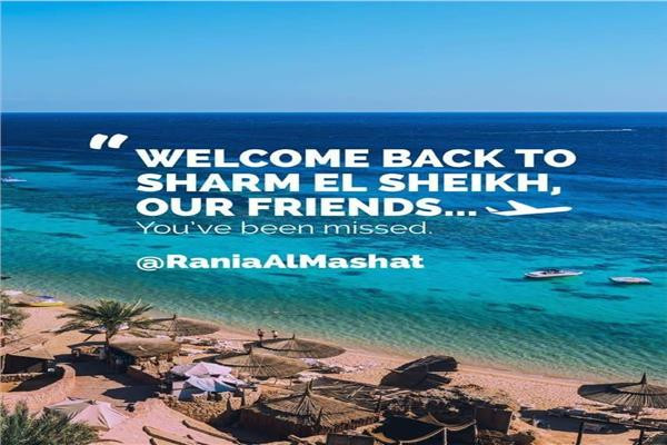 وزيرة السياحة على تويتر
