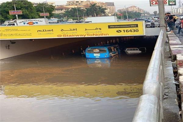 غرق نفق العروبة بسبب مياه الأمطار