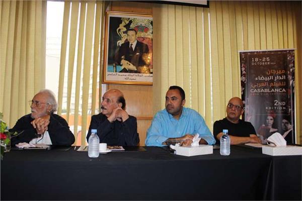فعاليات مهرجان الدار البيضاء للفيلم العربي