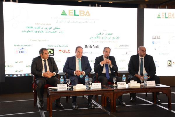 وزير الاتصالات خلال ندوة المصرية اللبنانية