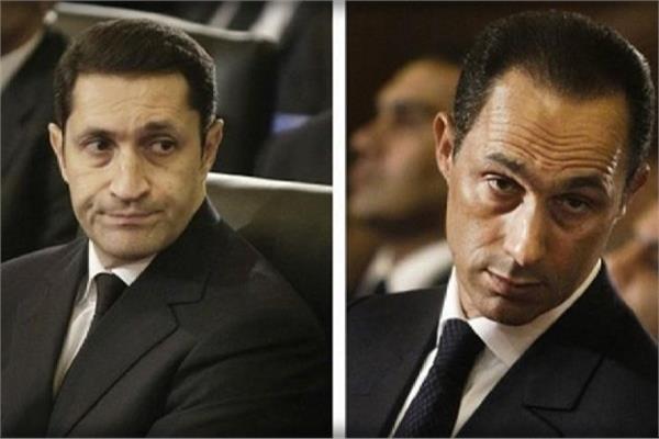 محاكمة علاء وجمال مبارك