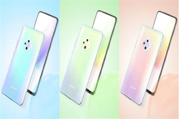 هاتف Vivo S5