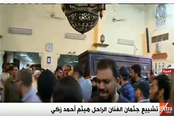 تشييع جثمان الفنان الراحل هيثم أحمد زكي