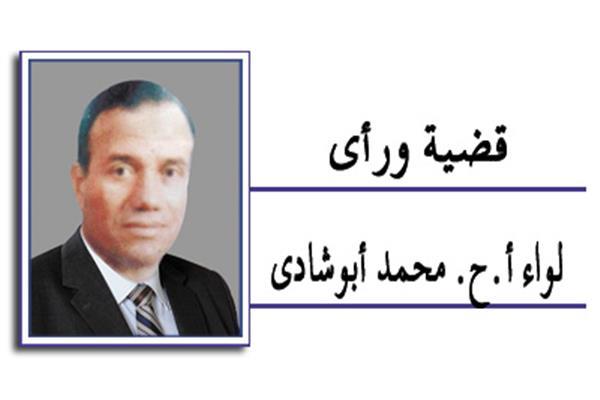 لواء أ.ح. محمد أبوشادى