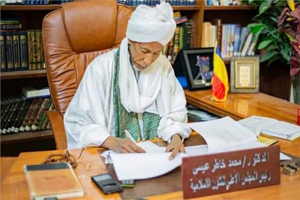 رئيس الأعلى للشئون الإسلامية بتشاد