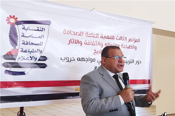 مجدي البدوي رئيس النقابة العامة للعاملين بالصحافة والطباعة واﻹعلام