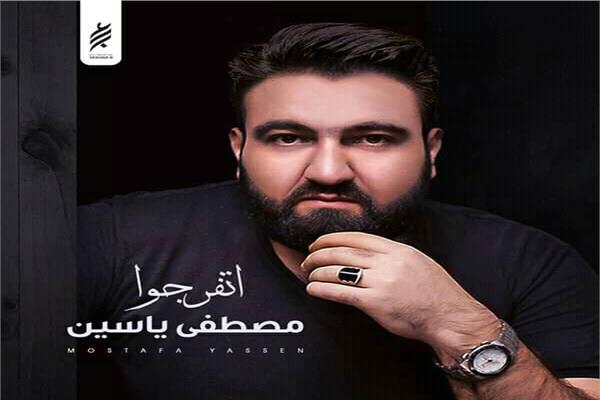 السوري مصطفى ياسين