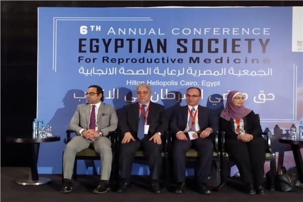 المؤتمر الدولي السادس لأمراض الخصوبة والعقم