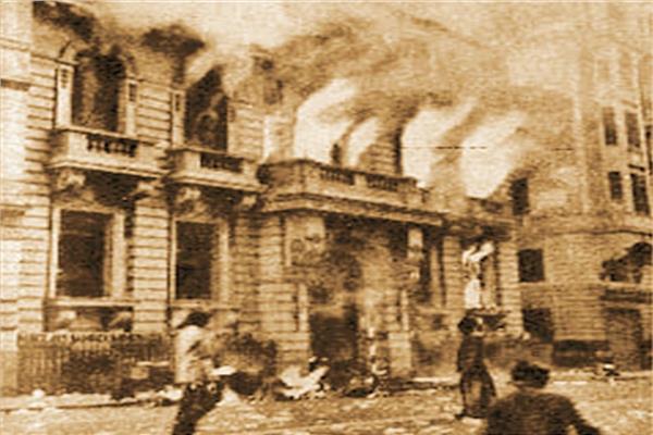 حريق القاهرة 1952