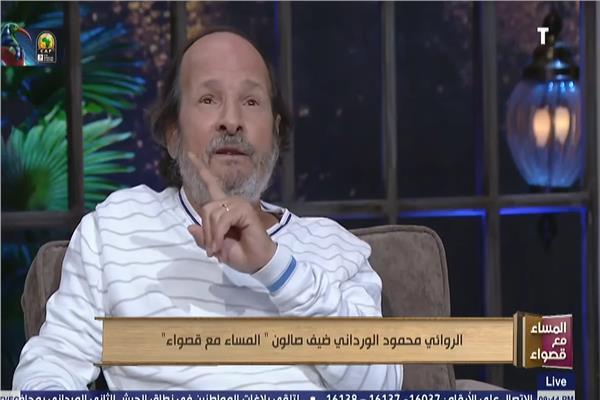 الروائي محمود الورداني
