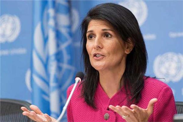 سفيرة الولايات المتحدة في الأمم المتحدة السابقة نيكي هيلي