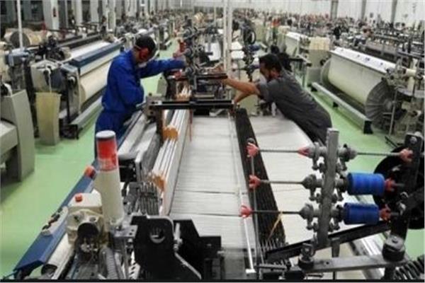 عمال الغزل والنسيج