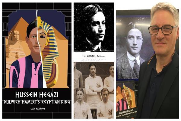 حسين حجازي.. أسطورة خلدها كتاب إنجليزي بعد 108 سنة