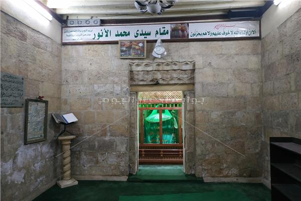 ضريح محمد الأصغر