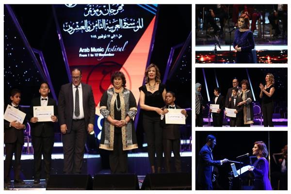 حفل ختام مهرجان الموسيقى العربية