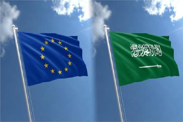 علما السعودية والاتحاد الأوروبي