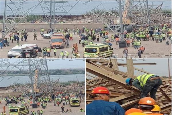 ننشر أسماء والفيات والمصابين بحادث سقوط برج كهرباء بأوسيم