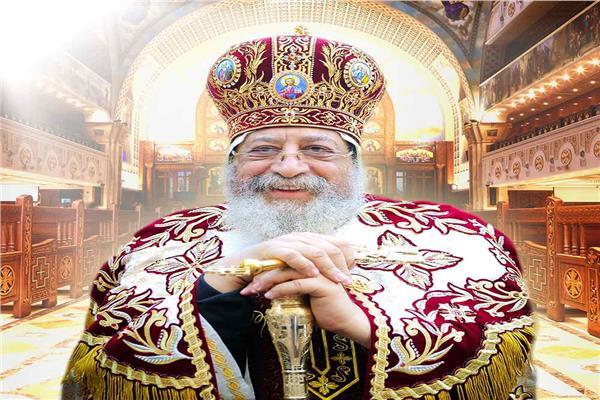 البابا تواضروس الثاتى
