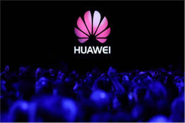 «هواوي» تقلل من أهمية قرار تأجيل حظر عمل الشركة مع نظيراتها الأمريكية