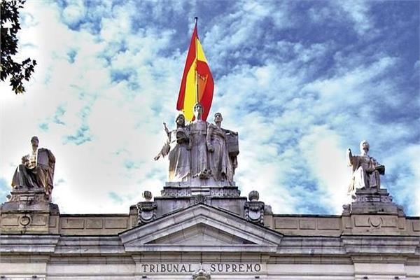 المحكمة العليا في إسبانيا