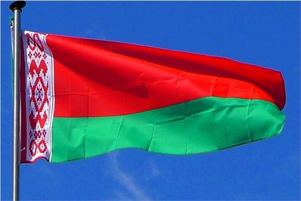 علم روسيا البيضاء