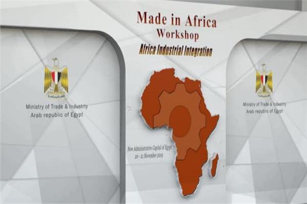 ورشة عمل صنع في إفريقيا