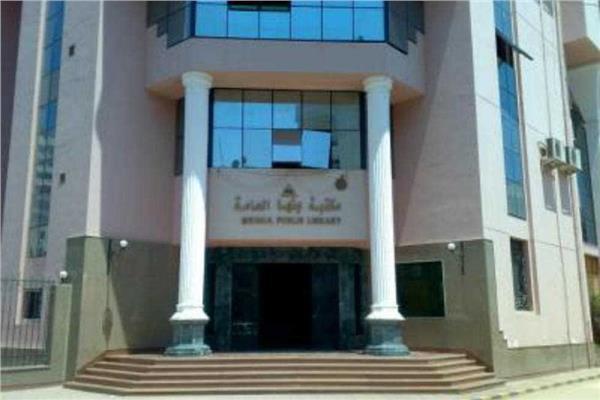 مكتبة مصر العامة ببنها