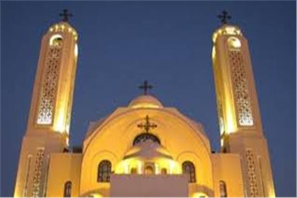 كنيسة السيدة العذراء مريم