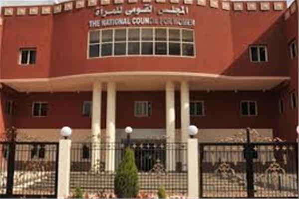 القومي للمراة يفتتح فعاليات برنامج التعليم الفني للطالبات she leads