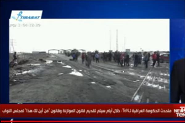 الحكومة العراقية: قانون «من أين لك هذا؟» يكشف مصادر ثروات المسؤولين