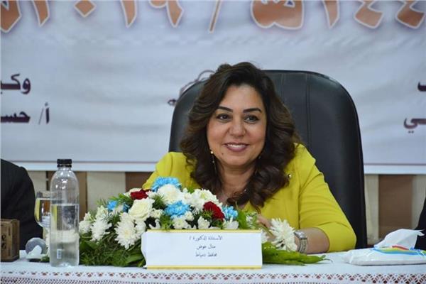 الدكتورة منال عوض