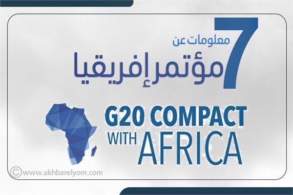إنفوجراف  7 معلومات عن «قمة الشراكة مع أفريقيا»
