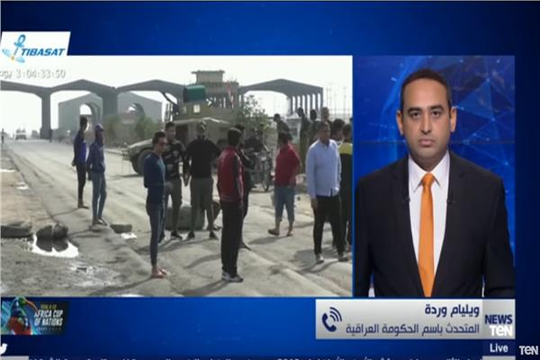 ويليام وردة المتحدث باسم الحكومة العراقية